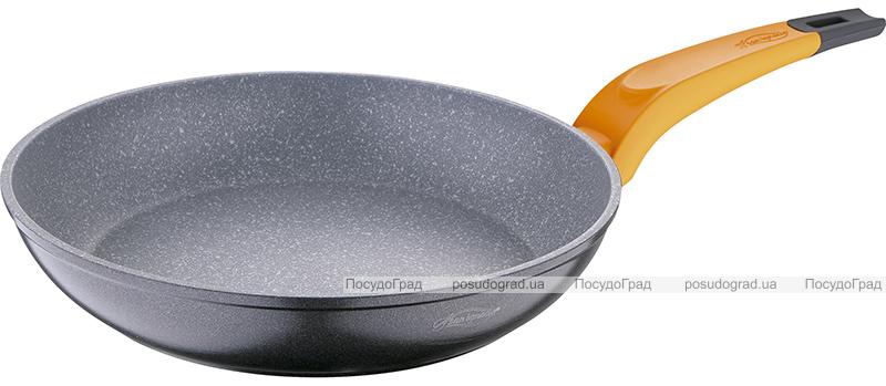Сковорода San Ignacio Lava Ø28см индукционная с антипригарным покрытием