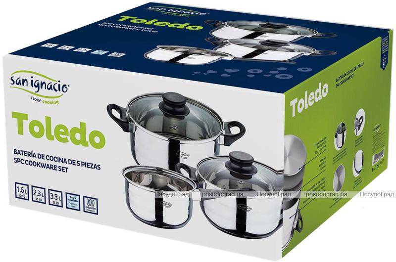 Набор кухонной посуды San Ignacio Toledo 2 кастрюли 2.3л, 3.3л и ковш 1.6л