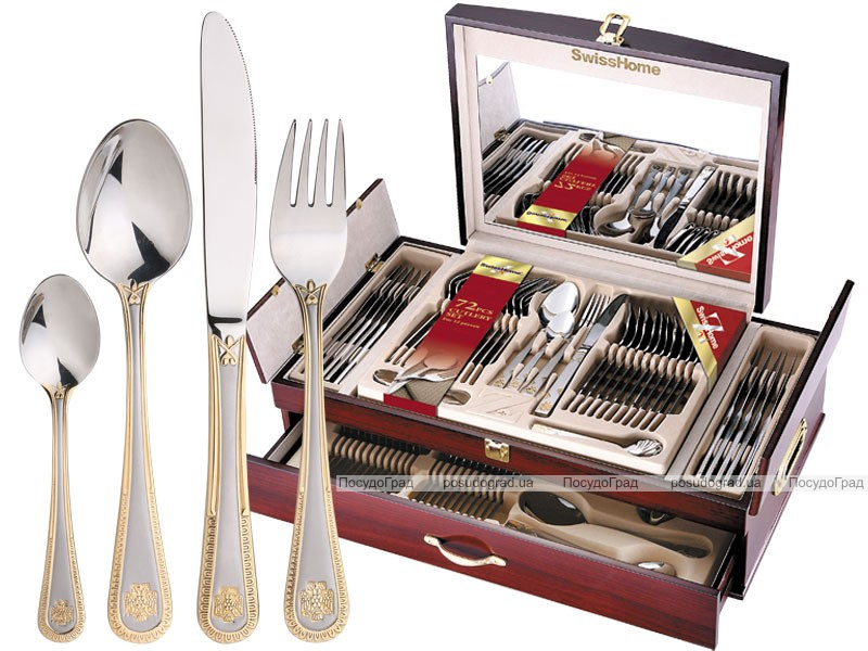 Набор столовых приборов Swiss Home 6103 Дипломат 72 предмета на 12 персон