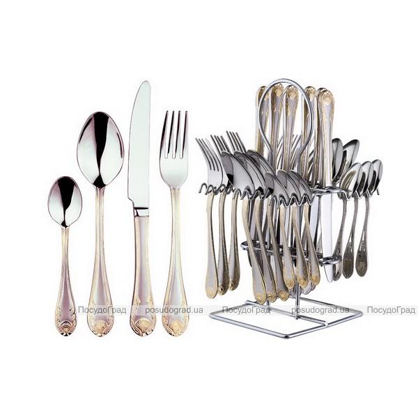 Набор столовых приборов Swiss Home 6131 6 персон 24 предмета на подставке