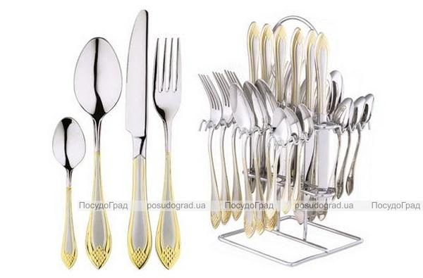 Набор столовых приборов Swiss Home 6135 6 персон 24 предмета на подставке