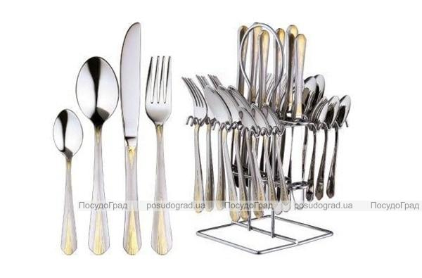 Набор столовых приборов Swiss Home 6136 6 персон 24 предмета на подставке
