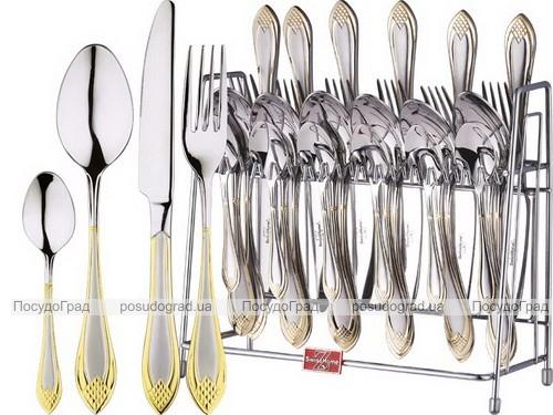 Набор столовых приборов Swiss Home 6481 6 персон 24 предмета на подставке