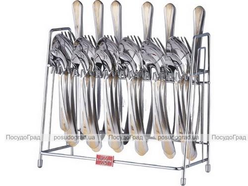 Набор столовых приборов Swiss Home 6482 6 персон 24 предмета на подставке