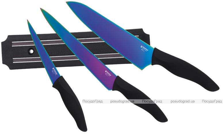 Набор ножей Swiss Home Titanium 6526 3 ножа с титановым покрытием и магнитная планка