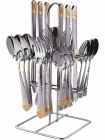 Столовый набор на 6 персон Swiss Home 7301 24 предмета на металлической подставке