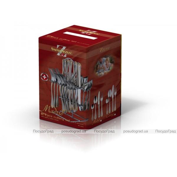 Набор столовых приборов Swiss Home 6179 6 персон 24 предмета на подставке