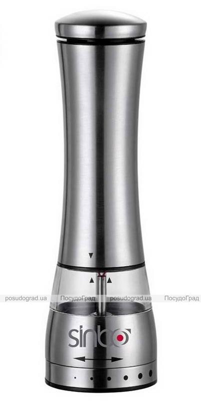 Автоматическая мельница-измельчитель с подсветкой SINBO для соли и специй 21,5см