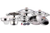 Набор кухонной посуды Swiss INOX 19 предметов с термодатчиками на крышках
