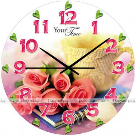 """Часы настенные """"Розовая Нежность"""" Ø28см стеклянные"""