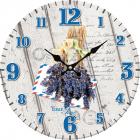"""Часы настенные """"Прованс"""" Ø28см стеклянные"""