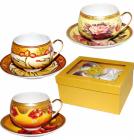 Набор чайный Silva Barrel Gold 280мл 4 предмета