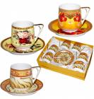 Набор чайный Silva Cup Gold 220мл 12 предметов