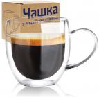 Чашка Lorenza 250мл з подвійними стінками