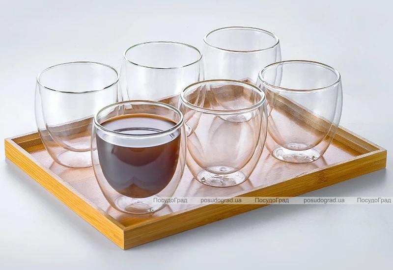 """Набір 2 склянки Lorenza """"Dual"""" 250мл з подвійними стінками, скляні термостакани"""