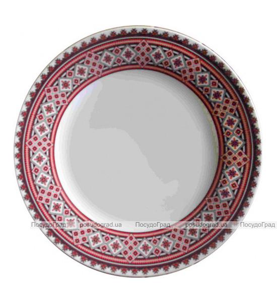 """Набор 6 мелких тарелок """"Вышиванка красное и черное"""" Ø20.5см"""