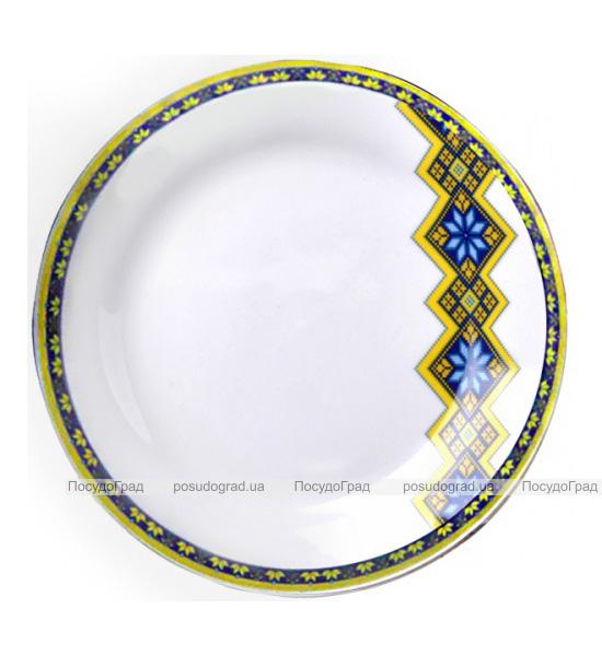 """Набор 6 мелких тарелок """"Вышиванка желто-голубой ромб"""" Ø20.5см"""