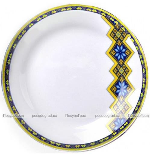 """Набор 6 мелких тарелок """"Вышиванка желто-голубой ромб"""" Ø23см"""