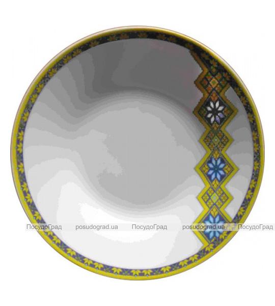 "Набор 6 суповых тарелок ""Вышиванка желто-голубой ромб"" Ø20.5см"