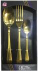Набір столових приборів Golden Family Jeanne 18 предметів на 6 персон