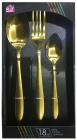 Набор столовых приборов Golden Family 18 предметов на 6 персон