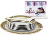 Набор для торта Греция, блюдо Ø27см, 6 тарелок Ø18см и лопатка 27см (керамика)