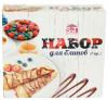 Набір тарілок для млинців Pancakes Ягоди, блюдо Ø27см і 6 тарілок Ø20см