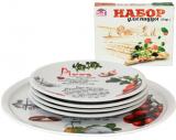 Набір тарілок для піци Napoli Оливки, блюдо Ø30см і 4 тарілки Ø20см