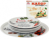 Набор тарелок для пиццы Napoli Оливки, блюдо Ø30см и 4 тарелки Ø20см