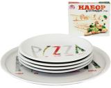 Набор тарелок для пиццы Napoli Пицца, блюдо Ø30см и 4 тарелки Ø20см