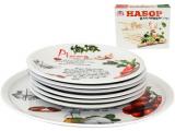 Набір тарілок для піци Napoli Оливки, блюдо Ø30см і 6 тарілок Ø20см