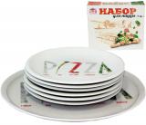 Набор тарелок для пиццы Napoli Пицца, блюдо Ø30см и 6 тарелок Ø20см