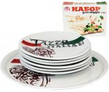 Набор тарелок для пиццы Napoli Италиан, блюдо Ø30см и 6 тарелок Ø20см
