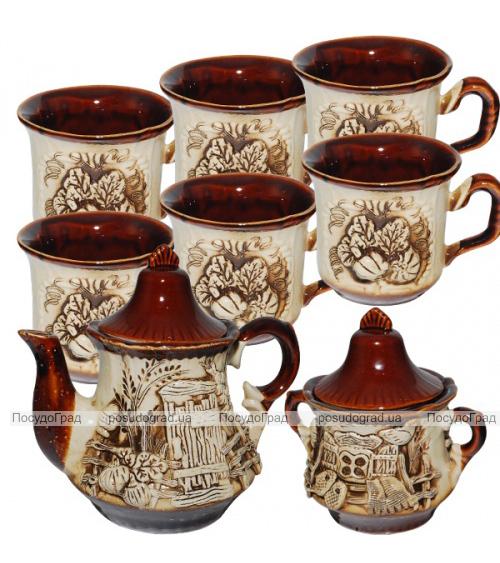 """Набор чайный """"Пекин"""" 8 предметов на 6 персон"""