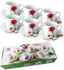 """Чайний набір """"Червоний мак"""" 6 чашок 250мл і 6 блюдець"""