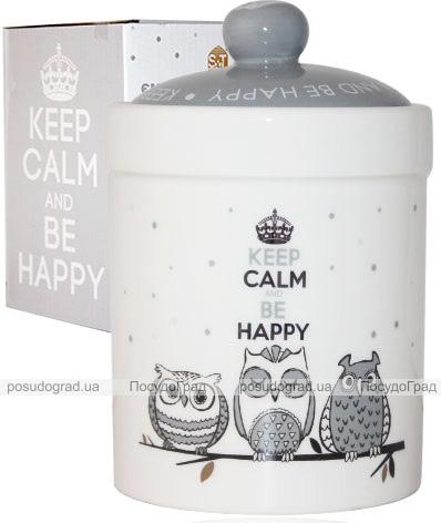 Банка керамическая Be Happy «Совушки» 990мл