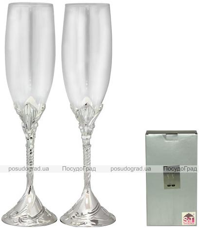 Набор 2 фужера Wedding Amorous для шампанского 220мл, стекло+металл
