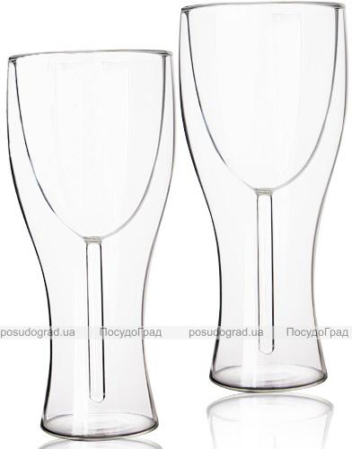 Набор 2 бокала Inside 270мл с двойными стенками