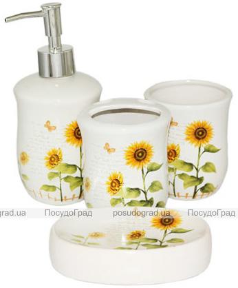 """Набір аксесуарів """"Соняшники"""" для ванної кімнати, 4 предмети, кераміка"""