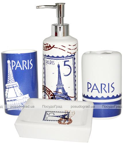 """Набір аксесуарів """"Париж"""" для ванної кімнати 4 предмети, кераміка"""