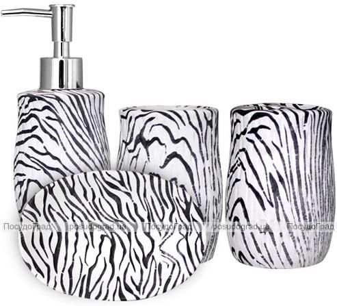 """Набір аксесуарів """"Зебра"""" для ванної кімнати 4 предмета, кераміка"""