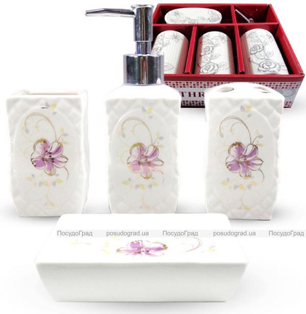 """Набор аксессуаров Floral """"Первоцвет"""" для ванной комнаты 4 предмета, керамика"""