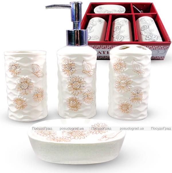 """Набор аксессуаров Floral """"Ромашки"""" для ванной комнаты 4 предмета, керамика"""