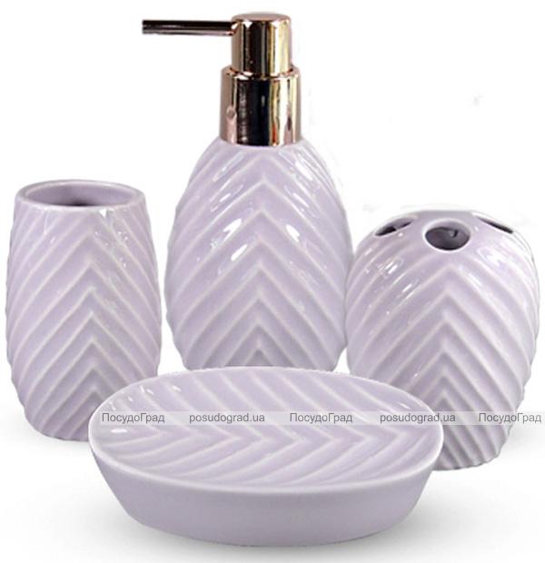 Набор аксессуаров Pure для ванной комнаты 4 предмета сиреневый, керамика