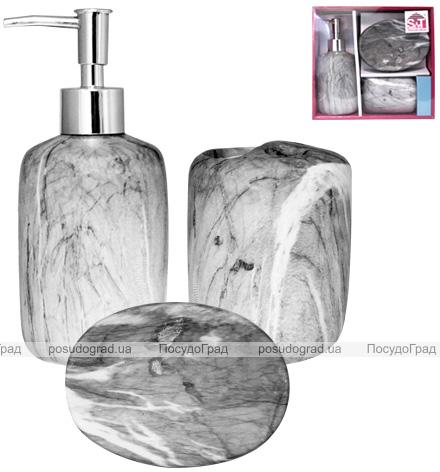 """Набір аксесуарів """"Мармур"""" для ванної кімнати 3 предмета, кераміка"""