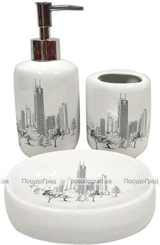 """Набор аксессуаров Bathroom """"City"""" для ванной комнаты: дозатор, мыльница и стакан"""