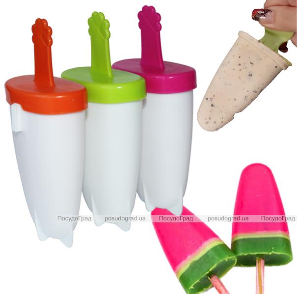 Форма Flex для мороженого или замороженного сока 3 порции (мороженица)