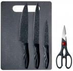 Кухонний набір S&T Gillis 3 ножа з антибактеріальним покриттям, ножиці і дошка