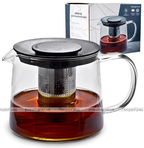 Чайник заварочный Universal 1500мл из боросиликатного стекла