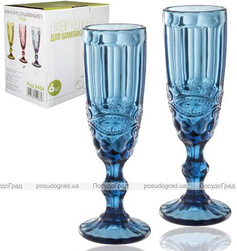 Набор 6 бокалов для шампанского Elodia Винтаж 180мл, кобальтовое стекло